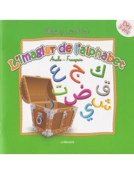 L'imagier de l'alphabet