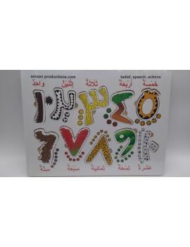 Puzzle en bois de chiffres indiens