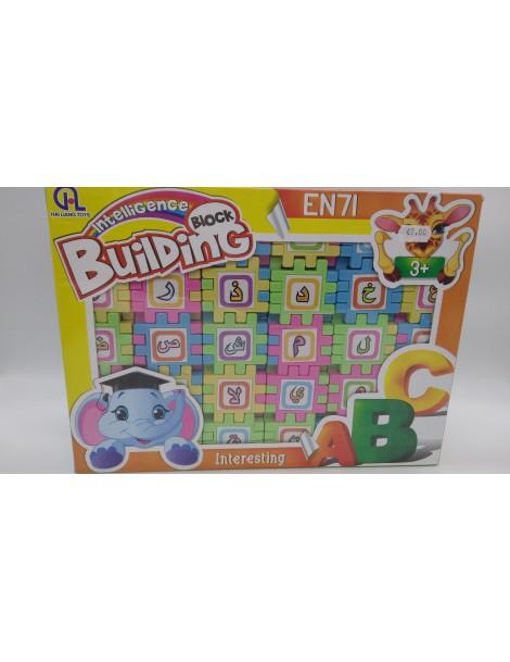 Block Building - Alphabet Arabe