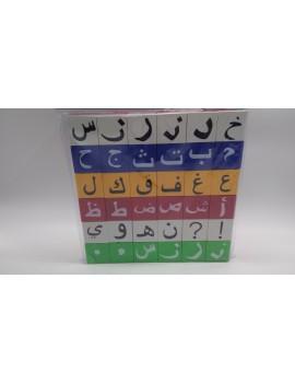 Lego Alphabet Arabe