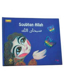 Soubhan Allah - Livre Bilingue