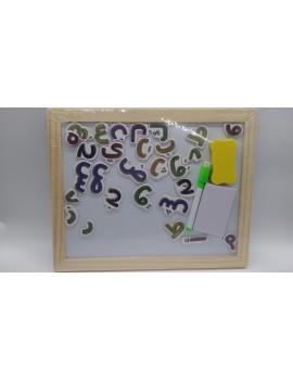 Tableau Blanc et Noir avec magnétiques des lettres Arabe