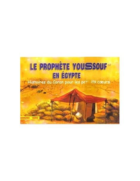 Le prophète Youssouf en Egypte