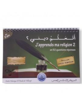 J'apprends ma religion 2 dès 8 ans