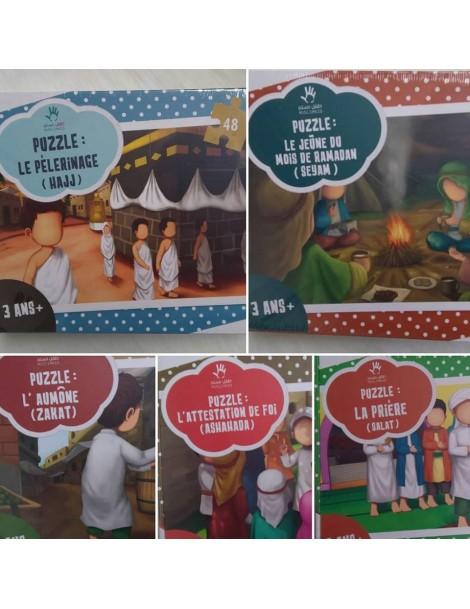 Collection des 5 puzzles - Les piliers de l'islam