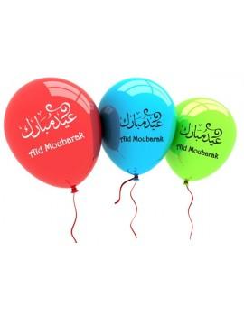 """Pack de 10 ballons multicolores """"Aid Moubarak"""""""