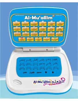 Ordinateur électronique - Coran et invocations