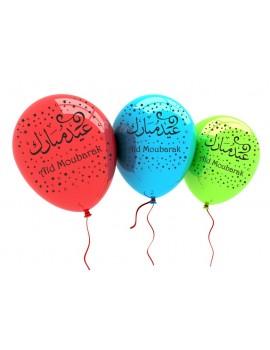 Pack de 10 ballons Aïd Moubarak multicolores (étoiles)