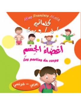 Imagier bilingue Français-Arabe : Les parties du corps