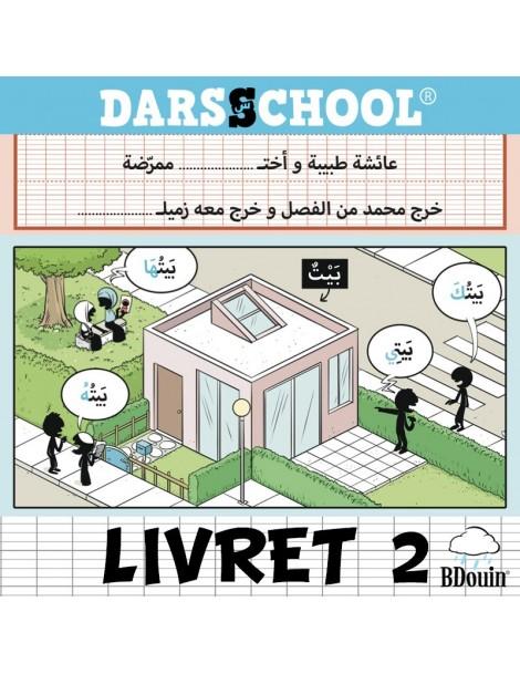 DARSSCHOOL - Livret 2