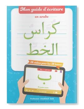 Mon guide d'écriture en arabe