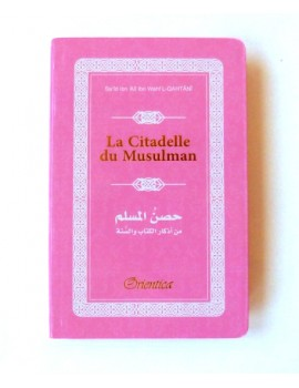 La Citadelle du Musulman Rose