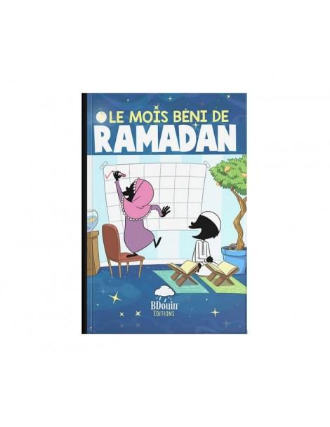 Le mois béni du Ramadan