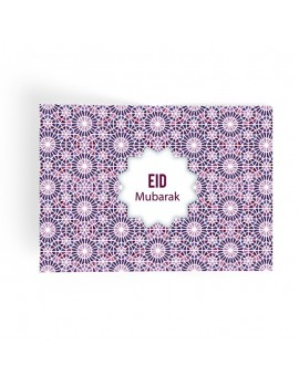 "Lot de 6 sets de table ""Eid Mubarak"""