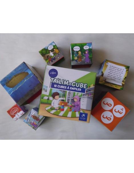 Ta'lim-Cube