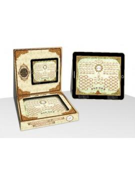 Tablette coranique - Juz' Amma avec 28 invocations quotidiennes
