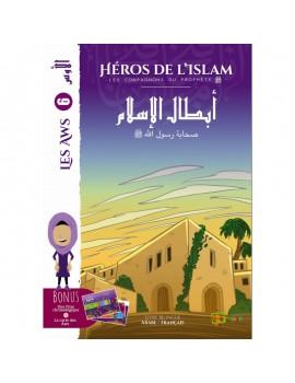 HÉROS DE L'ISLAM - Les Aws