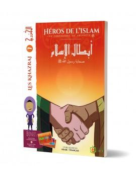 HÉROS DE L'ISLAM - Les Khazraj